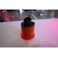 [色胚] LED 方向燈 專用 防快閃 無聲繼電器 / 蜂鳴器 CO-IN GSR NEX G MAX J BUBU GR GT GP VJR G5 RSZ