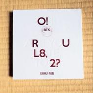 O, R U L8, 2? 空專 BTS N.O 空專附海報 專輯