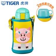 TIGER虎牌 600cc兒童兩用功能保溫杯保溫瓶(MBR-T06G)小豬