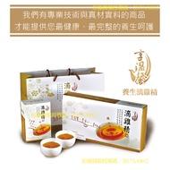 享溫馨養生純滴雞精禮盒  ( 每盒15包:每包60ml )