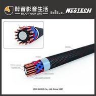 【醉音影音生活】萬隆-尼威特 Neotech NEP-3200 1m (切售) 電源線.UP-OCC單結晶銅.公司貨
