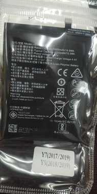 Battery แบตเตอรี่ Huawei-Y7 (2017) Y7(2019)