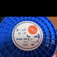 土魠殺手(活餌專用) 日本7x7 白鋼絲線 釣魚王釣具