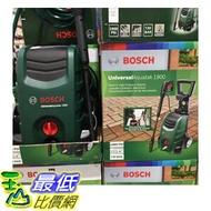 [COSCO代購] C121966 BOSCH 博世 HIGH-PRESSURE WASHER 高壓清洗機 UA1900