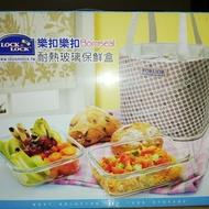 ⬇️樂扣耐熱玻璃保鮮盒 750ml&3