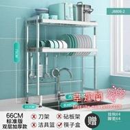 水槽置物架 304不銹鋼廚房水槽置物架洗碗筷瀝水碗架台面水池家用廚房收納架T