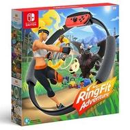 【現貨搶購中】健身環大冒險 全新 日本原廠正品 任天堂 中文版 Switch 遊戲片 NS RingFit 不含遊戲片
