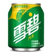 【雪碧】易開罐250ml*24入箱購