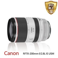 【Canon】RF70-200mm f/2.8L IS USM(平行輸入)