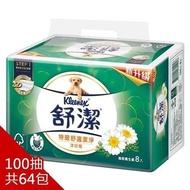 品名: 舒潔 特級舒適潔淨洋甘菊萃取抽取衛生紙100抽(8包x8串/箱) 可在馬桶中分解 J-14142