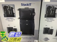 [COSCO代購] C10677754 SAMSONITE LUGGAGE 25吋+20吋 STACK IT系列 軟箱行李箱組尼龍材質