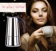 Oemgenuine moka pot stainless 9 cup สำหรับทำกาแฟสดรับประทานที่บ้าน สีเงิน,9 ถ้วยเครื่องชงกาแฟหม้อสแตนเลส Mocha Espresso Latte Stovetop กรองกาแฟ Moka หม้อกาแฟสำหรับห้องครัว Z20