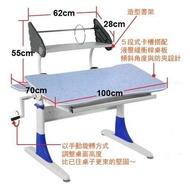 [台灣專利製造]文碩成長桌椅 成長書桌/書桌/兒童成長書桌/@100*70cm(新品上市特價優惠)再送$5000桌上配件