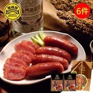 【黑橋牌】中秋烤肉送禮-二斤高粱酒黑豬肉香腸禮盒 6件組(窖藏高粱酒風味)