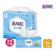 【五月花】新柔韌抽取式衛生紙(110抽*12包*6袋)