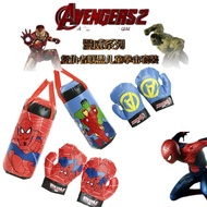 Spiderman Avengers Boxing Punching Bag And Boxing Gloves Kids Toy