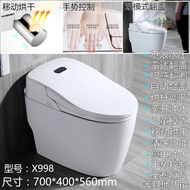 【限時免運】無水壓限制日本智能馬桶一體式全自動翻蓋家用小米座坐便器帶水箱