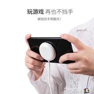 蘋果無線充電器吸盤式11PROMAX三星NOTE10/華為MATE30PRO吃雞神器