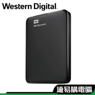 WD Elements 1TB 2TB 4TB 5TB 2.5吋 行動硬碟 隨身硬碟 外接式硬碟 原廠公司貨