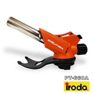 iroda 愛烙達 PT-660A 電子點火火炬噴燈 噴火槍 打火機 瓦斯噴槍 台灣製造