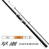 【SHIMANO】早潮 HAYASHIO 30-330T 船竿(振出)