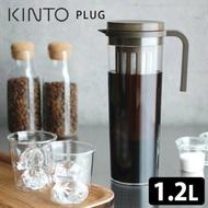 [พร้อมส่ง] KINTO PLUG Ice Coffee Jug - Cold Brew อุปกรณ์ทำกาแฟสกัดเย็น อุปกรณ์ชงกาแฟสกัดเย็น เครื่องชงกาแฟและอุปกรณ์ ชงกาแฟ ดริปกาแฟ กาแฟดริป