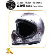 任我行騎士部品 Blade Rider Helmets 山車帽 手工舊化 Aging Edition