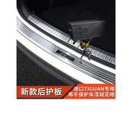 17-19款改裝配件Tiguan/Tiguan Allspacel后護板后備箱裝飾條