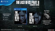 預購中 2020年6月19日發售 中文版  [限制級] PS4 最後生還者 2 / 最後生還者 二部曲