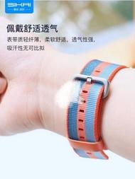 sikai 米動青春版手錶錶帶 華米20MM錶帶amazfit智慧運動手環尼龍帆布腕帶小米米家石英