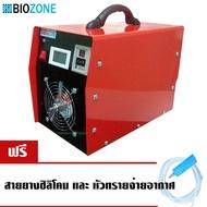เครื่องผลิตโอโซนขนาด 5000mg/hr. (สีแดง)