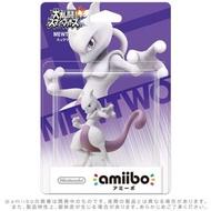 泥鼠NS amiibo《超夢》(任天堂明星大亂鬥系列)