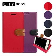 CITY BOSS 撞色混搭 5.2吋 SONY Xperia XZ/XZS/F8332/G8232 手機套 側掀磁扣皮套/保護套/背蓋/支架/手機殼/保護殼/卡片夾/可站立