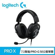【Logitech G】Pro X 專業級電競耳機麥克風