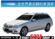 ||MyRack||WHISPBAR Benz C-Class W204 5 Door Estat S204 專用車頂架