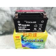 YUASA 湯淺YTX7A-BS機車電池