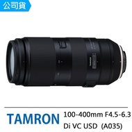 【Tamron】100-400mm F4.5-6.3 Di VC USD A035(公司貨)