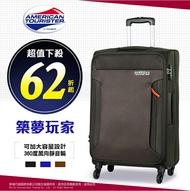 旅行箱 25吋 行李箱 AT 美國旅行者 新秀麗 築夢玩家