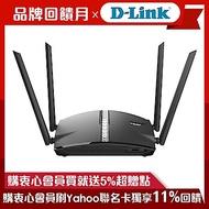D-Link友訊 AC1300 Wi-Fi Mesh Gigabit MUMIMO 無線路由器分享器 DIR-1360