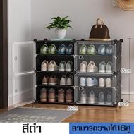 ตู้รองเท้า ตู้จัดเก็บรองเท้า ตู้รองเท้าวัสดุพีวีซี  ชั้นวางรองเท้า กันฝุ่น ละอองน้ำ บล๊อกเก็บรองเท้า