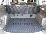 【數碼3D腳踏墊】數碼菱格紋款椅背 X6椅背 E60椅背 F10椅背 台中店 新竹店