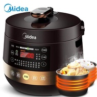 Midea MY-YL60Easy203 electric pressure cooker 6L double bile rice cooker household electric pressure cooker electric pressure pot