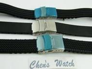 【錶帶家】18mm多種不銹鋼單扣矽膠錶帶膠帶替代 天梭,Ball,Oris,艾美,Mido