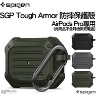 SGP Spigen Airpods pro Tough Armor 保護殼 防摔殼  軍規防摔 可無線充 [現貨]