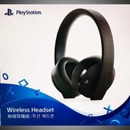 【東晶電玩】 PS4 SONY 原廠 7.1 無線耳機組 O3耳機 CUHYA 0080 台灣公司貨