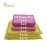HM Plastic Bag / Chilli Sauce Plastic Bag / Transparent Plastic Bag / Plastic Bag / 3x5 / 4x6 / 5x8 / 6x9 / 7x10 / 9x14