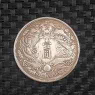 【現貨】銀銀幣收藏 大清銀幣宣統三年長須龍銀 大清龍洋大洋