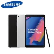 <送保護套+保護貼+平板立架>SAMSUNG Galaxy Tab A 8.0 with S Pen P205 (2019) LTE 平板電腦