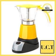 หม้อต้มกาแฟสดแบบไฟฟ้า เครื่องทำกาแฟ มอคค่าพอทไฟฟ้า หม้อต้มชากาแฟ หม้อ Moka pot ไฟฟ้า คุณภาพดี UCT