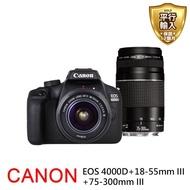 【Canon】EOS 4000D+18-55mm III+75-300mm III 雙鏡組(中文平輸)